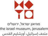 מוזיאון ישראל ירושלים